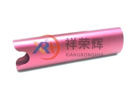 揭阳电子烟铝外壳定制